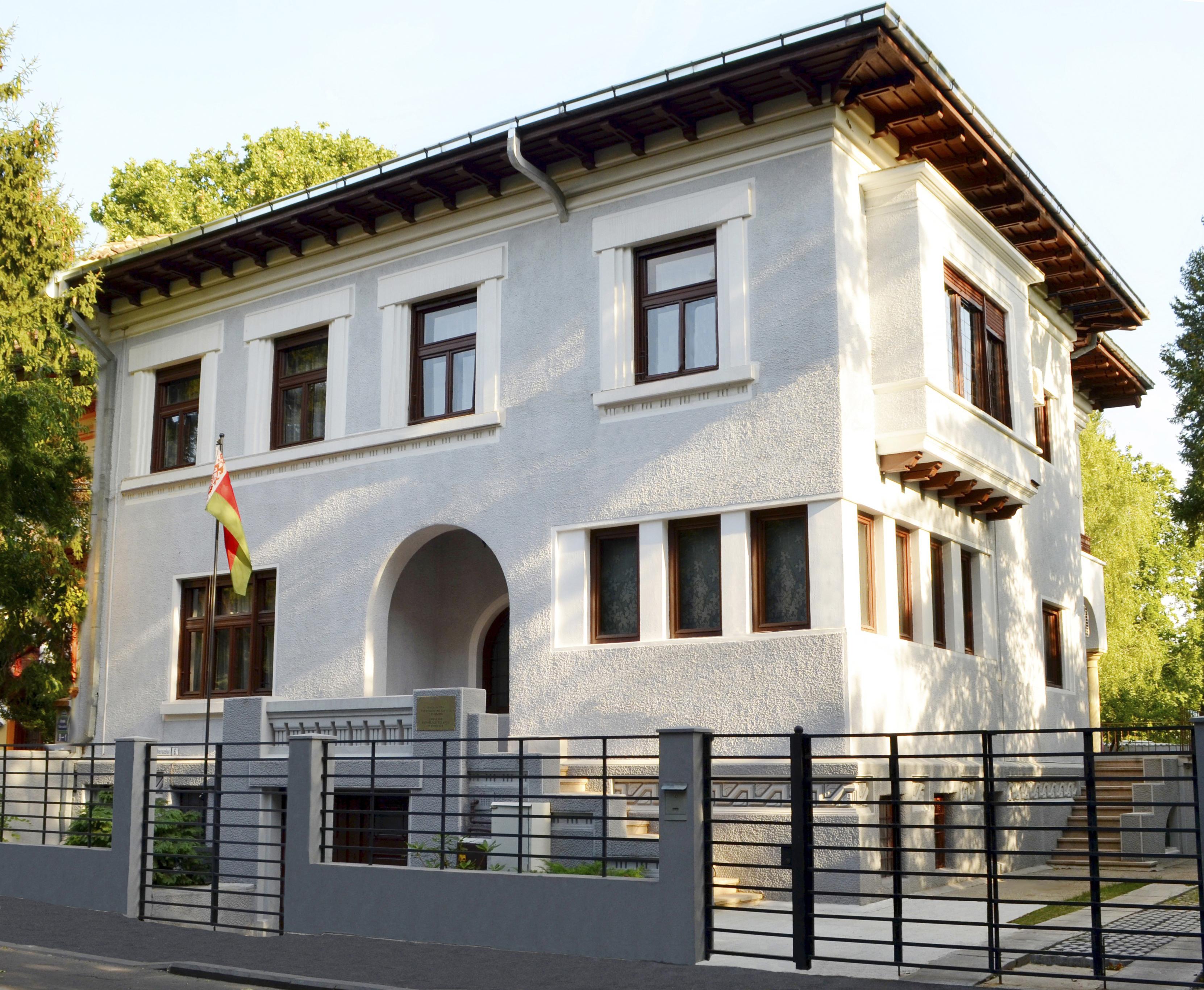 Ambasada Republicii Belarus In Romania Ambasada Republicii